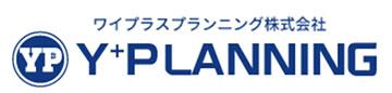 ワイプラスプランニング株式会社 Y+PLANNING