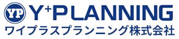 神奈川県茅ケ崎市の水道、造成、外構工事はY⁺PLANNING(ワイプラスプランニング)株式会社にお任せください。